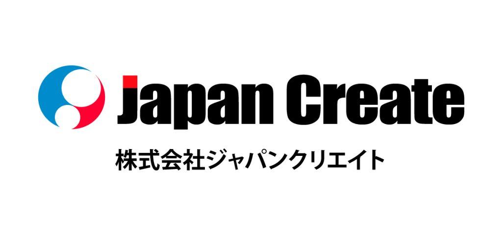 ジャパン クリエイト ネオ